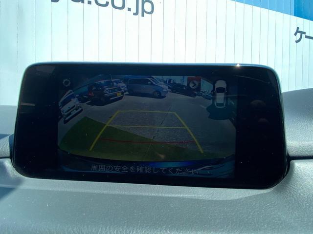 XD プロアクティブ サイドリフトアップシート 純正ナビ CD DVD再生 12セグTV BLUETOOTHオーディオ 衝突被害軽減 車線逸脱警告 ブラインドスポットモニター レーダークルーズコントロール 保証書(21枚目)