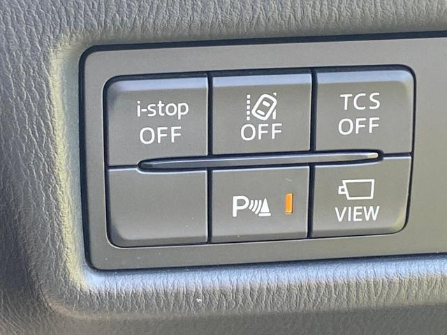 XD プロアクティブ サイドリフトアップシート 純正ナビ CD DVD再生 12セグTV BLUETOOTHオーディオ 衝突被害軽減 車線逸脱警告 ブラインドスポットモニター レーダークルーズコントロール 保証書(29枚目)