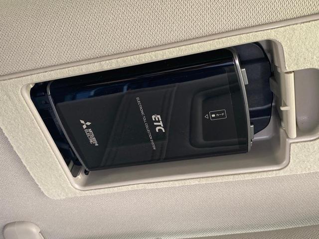 XD プロアクティブ サイドリフトアップシート 純正ナビ CD DVD再生 12セグTV BLUETOOTHオーディオ 衝突被害軽減 車線逸脱警告 ブラインドスポットモニター レーダークルーズコントロール 保証書(30枚目)