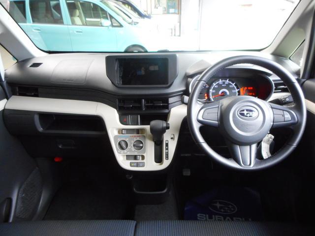 スバル ステラ L スマートアシスト 4WD キーレス ワンオーナー