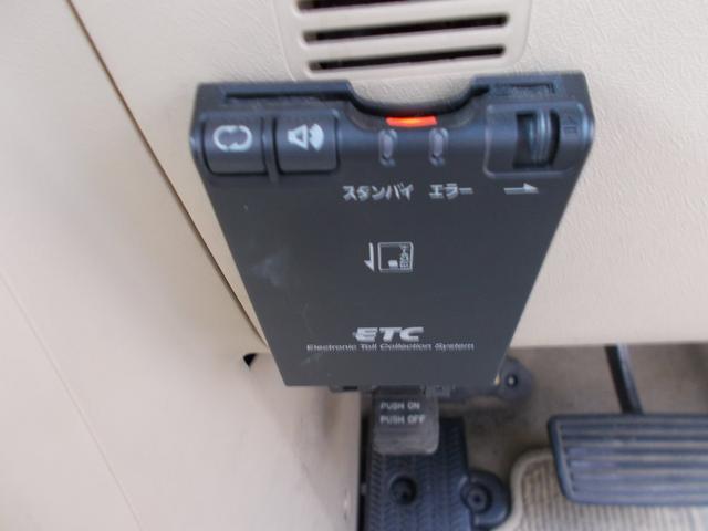 G Lパッケージ 両側Pスライド オーディオ HID(18枚目)