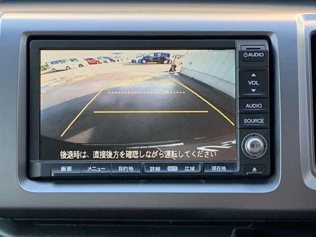 Z クールスピリット インターナビ セレクション 純正HDD(8枚目)