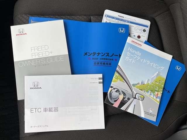 G・ホンダセンシング ナビ リアカメラ ETC ワンオーナー(20枚目)