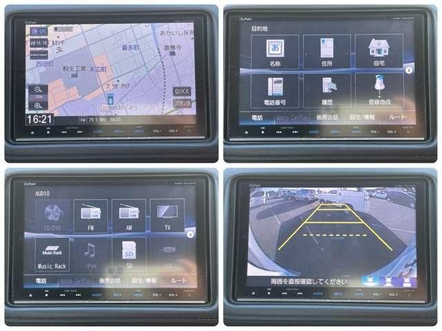 ハイブリッドX・ホンダセンシング 純正8インチナビ リアカメラ ETC(3枚目)