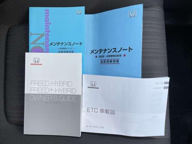 ハイブリッド・G センシング スマートキー 両PSD ETC(20枚目)