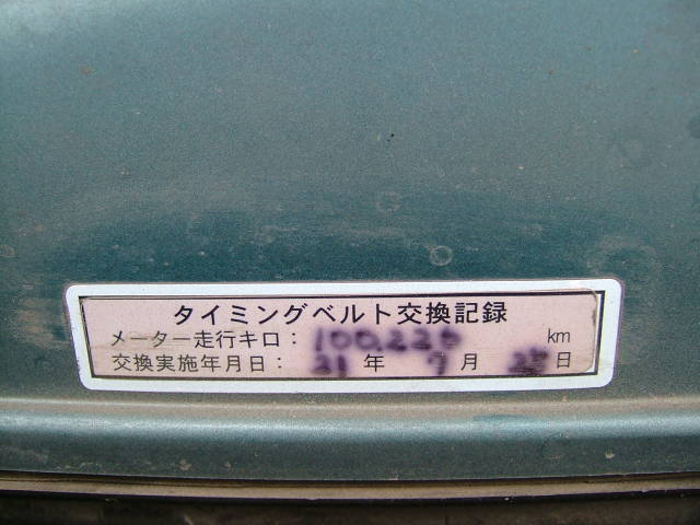 V300ベルテックスエディション タイベル交換済 ナビTV(11枚目)