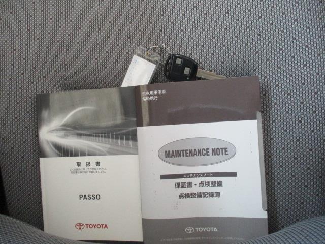 X フルセグ HDDナビ DVD再生 ミュージックプレイヤー接続可 記録簿 アイドリングストップ(12枚目)