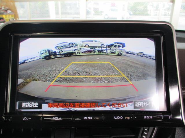 「トヨタ」「C-HR」「SUV・クロカン」「群馬県」の中古車13