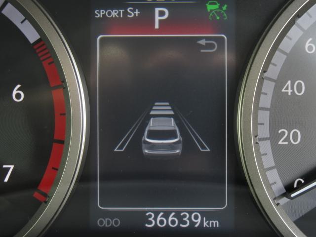 レクサス NX NX300hFスポーツ4WD 黒革SR マクレビ フルOP