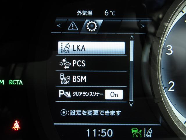 RX450hFスポーツ1オナ黒革SRパノラV TRDマフラー(17枚目)