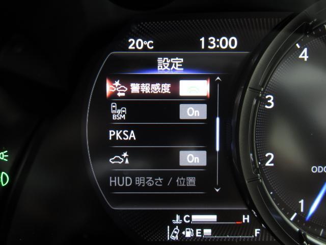 UX200Fスポーツ 赤革SR マクレビ パノラV フルOP(17枚目)