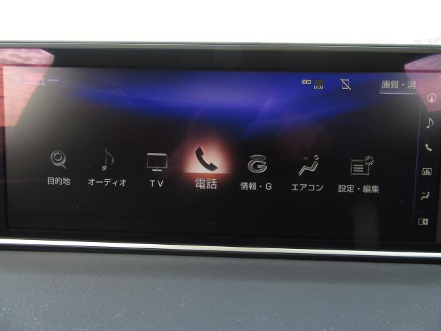 「レクサス」「RX」「SUV・クロカン」「茨城県」の中古車72
