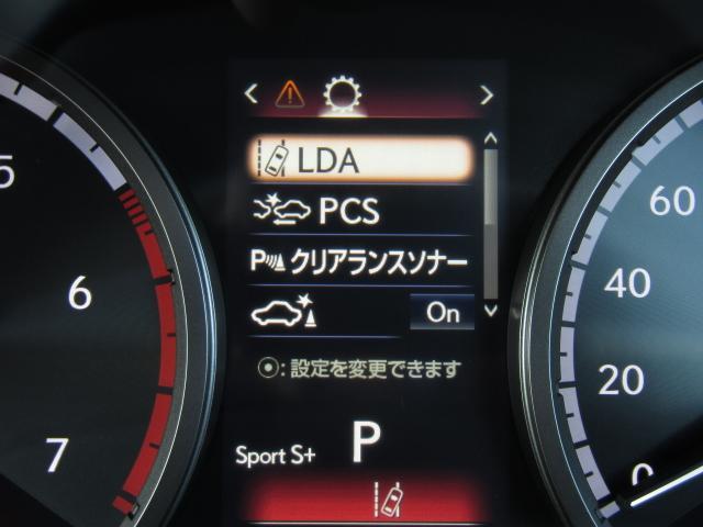 NX300hFスポーツ4WD1オナ赤革SR マクレビ TRD(17枚目)