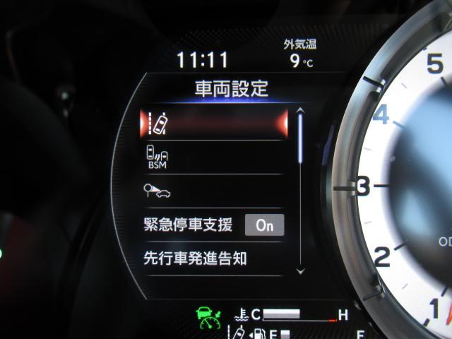 予防安全システムの一つTMNは先行車の動きをミリ波レーダーとステレオカメラで検出し、カラーヘッドアップディスプレイやマルチディスプレイ及びブザーで先行車の発進をお知らせします