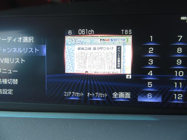 テレビジャンパーを装備しているので走行中でも、地デジフルセグやDVD&ブルーレイなどの視聴も可能です。