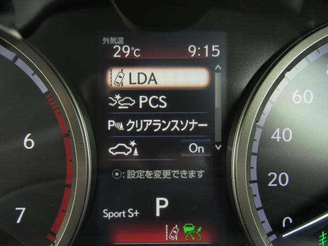 予防安全パッケージ「LexusSafetySystem+」はプリクラSS、レーンデパーチャーA、アダプティブハイB、全車速レーダークルーズの4つの先進安全技術をパッケージ化し多面的な安全運転支援を強化