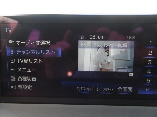 テレビジャンパーを装備しているので走行中でも、地デジフルセグやDVD&ブルーレイなどの視聴が可能です。