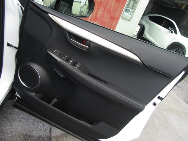 NX300hFスポ4WD現行 1オナ黒革SRパノラV HUD 現行モデル 4WD 1オナ黒革SR 純ナビ地デジ LSS+ パノラミックV BSM AHS カラーHUD 禁煙車 PKSB 名栗P 後席電動 AC100W スカッフI カップI 寒冷地 3眼LED(61枚目)