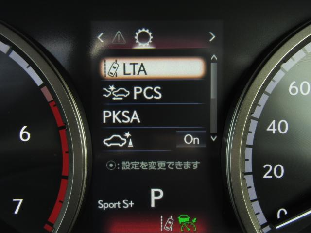 NX300hFスポ4WD現行 1オナ黒革SRパノラV HUD 現行モデル 4WD 1オナ黒革SR 純ナビ地デジ LSS+ パノラミックV BSM AHS カラーHUD 禁煙車 PKSB 名栗P 後席電動 AC100W スカッフI カップI 寒冷地 3眼LED(68枚目)