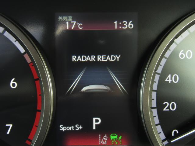 NX300hFスポ4WD現行 1オナ黒革SRパノラV HUD 現行モデル 4WD 1オナ黒革SR 純ナビ地デジ LSS+ パノラミックV BSM AHS カラーHUD 禁煙車 PKSB 名栗P 後席電動 AC100W スカッフI カップI 寒冷地 3眼LED(69枚目)