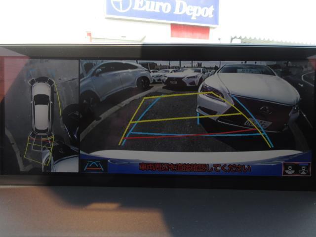 NX300hFスポ4WD現行 1オナ黒革SRパノラV HUD 現行モデル 4WD 1オナ黒革SR 純ナビ地デジ LSS+ パノラミックV BSM AHS カラーHUD 禁煙車 PKSB 名栗P 後席電動 AC100W スカッフI カップI 寒冷地 3眼LED(74枚目)