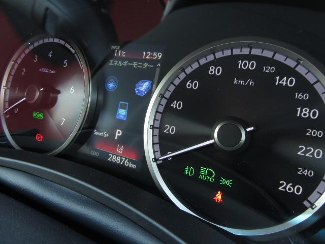 NX300hFスポ4WD 1オナ赤革PSR パノラV HUD 後期 4WD 1オナ 赤革パノラマSR 純ナビ地デジ LSS+ パノラミックV BSM PKSB 禁煙車 TVジャンパ Dレコーダ AHS RCTA カラーHUD 後席電動 AC100W 3眼LED(67枚目)