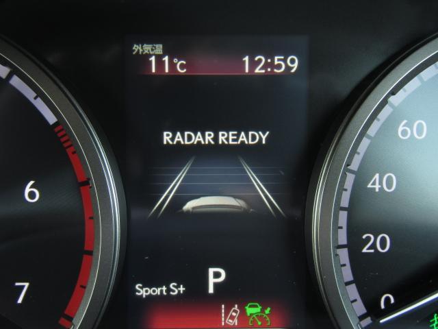 NX300hFスポ4WD 1オナ赤革PSR パノラV HUD 後期 4WD 1オナ 赤革パノラマSR 純ナビ地デジ LSS+ パノラミックV BSM PKSB 禁煙車 TVジャンパ Dレコーダ AHS RCTA カラーHUD 後席電動 AC100W 3眼LED(68枚目)