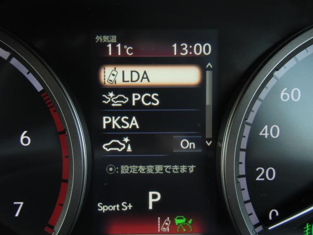 NX300hFスポ4WD 1オナ赤革PSR パノラV HUD 後期 4WD 1オナ 赤革パノラマSR 純ナビ地デジ LSS+ パノラミックV BSM PKSB 禁煙車 TVジャンパ Dレコーダ AHS RCTA カラーHUD 後席電動 AC100W 3眼LED(69枚目)