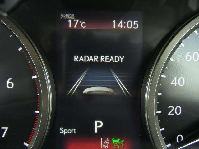 NX300hVerL4WD1オナ黒革SRパノラV モデエアロ 4WD 1オナ黒革SR ナビ地デジ LSS+ パノラミックV BSM PKSB カラーHUD 禁煙車 Dレコーダ エンスタ RCTA AHS 後席電動&H 3眼LED ルーフR 同色アーチ モデエアロ(69枚目)