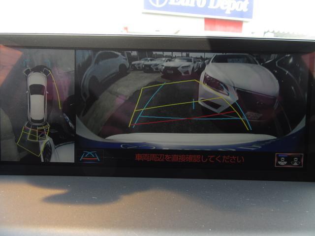 NX300hVerL4WD1オナ黒革SRパノラV モデエアロ 4WD 1オナ黒革SR ナビ地デジ LSS+ パノラミックV BSM PKSB カラーHUD 禁煙車 Dレコーダ エンスタ RCTA AHS 後席電動&H 3眼LED ルーフR 同色アーチ モデエアロ(74枚目)