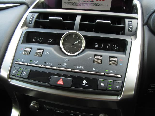 NX300hVerL4WD1オナ黒革SRパノラV モデエアロ 4WD 1オナ黒革SR ナビ地デジ LSS+ パノラミックV BSM PKSB カラーHUD 禁煙車 Dレコーダ エンスタ RCTA AHS 後席電動&H 3眼LED ルーフR 同色アーチ モデエアロ(76枚目)