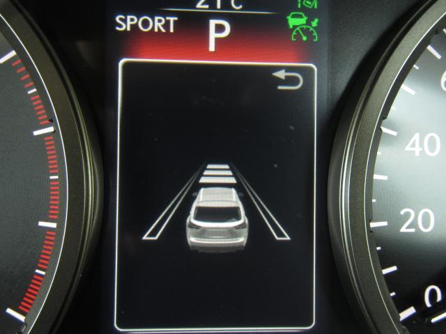 NX300hVerL 白革SRマクレビ 全レーダC TOMS 後期 白革SR 純ナビ地デジ マクレビ 全車速レーダC プリクラ パノラV BSM AHB LDA HUD 禁煙車 TVジャンパ 後席電動 AC100W PBドア 3眼LED トムスエアロ&4本マフラ(17枚目)