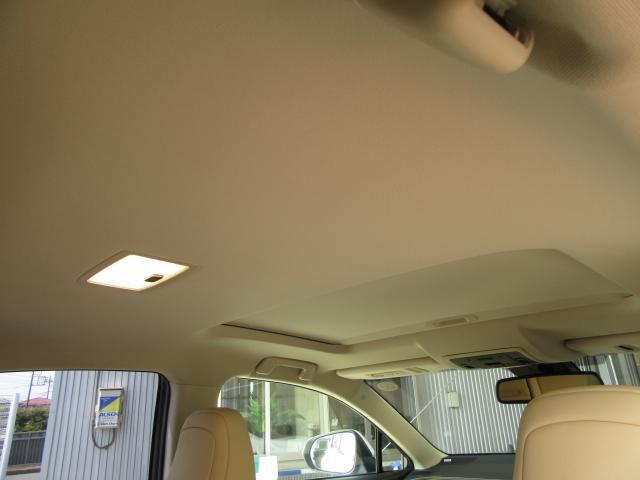 NX300hVerL 白革SRマクレビ 全レーダC TOMS 後期 白革SR 純ナビ地デジ マクレビ 全車速レーダC プリクラ パノラV BSM AHB LDA HUD 禁煙車 TVジャンパ 後席電動 AC100W PBドア 3眼LED トムスエアロ&4本マフラ(59枚目)