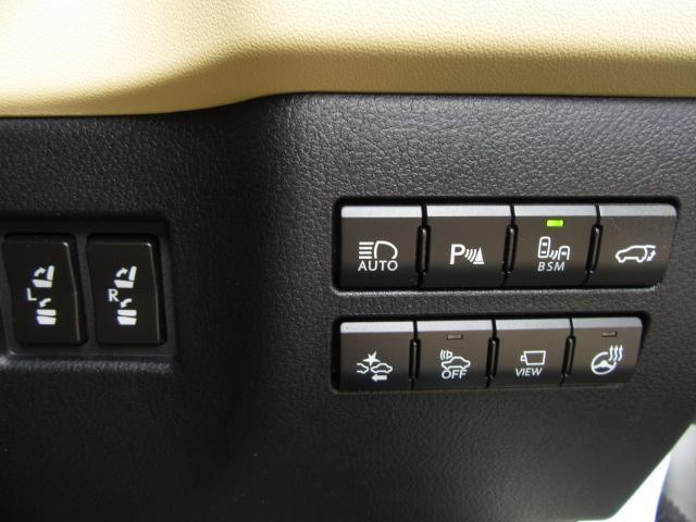 NX300hVerL 白革SRマクレビ 全レーダC TOMS 後期 白革SR 純ナビ地デジ マクレビ 全車速レーダC プリクラ パノラV BSM AHB LDA HUD 禁煙車 TVジャンパ 後席電動 AC100W PBドア 3眼LED トムスエアロ&4本マフラ(63枚目)