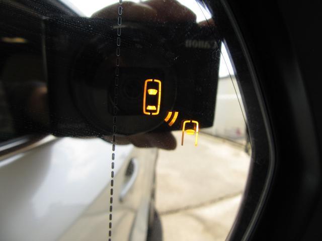 NX300hVerL 白革SRマクレビ 全レーダC TOMS 後期 白革SR 純ナビ地デジ マクレビ 全車速レーダC プリクラ パノラV BSM AHB LDA HUD 禁煙車 TVジャンパ 後席電動 AC100W PBドア 3眼LED トムスエアロ&4本マフラ(64枚目)