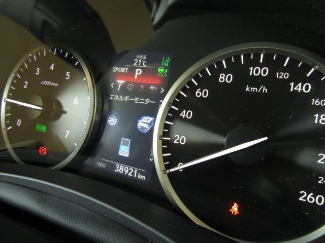 NX300hVerL 白革SRマクレビ 全レーダC TOMS 後期 白革SR 純ナビ地デジ マクレビ 全車速レーダC プリクラ パノラV BSM AHB LDA HUD 禁煙車 TVジャンパ 後席電動 AC100W PBドア 3眼LED トムスエアロ&4本マフラ(68枚目)