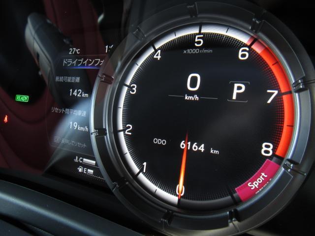 UX250hFスポ4WD 1オナ赤革 パノラV カラーHUD 4WD 1オナ赤革 ベンチ&ヒータS 純ナビ地デジ LSS+ パノラミックV BSM PKSB カラーHUD 禁煙車 Dレコーダ AHS AC1500W ルーフR PBドア 3眼LED 18AW(66枚目)