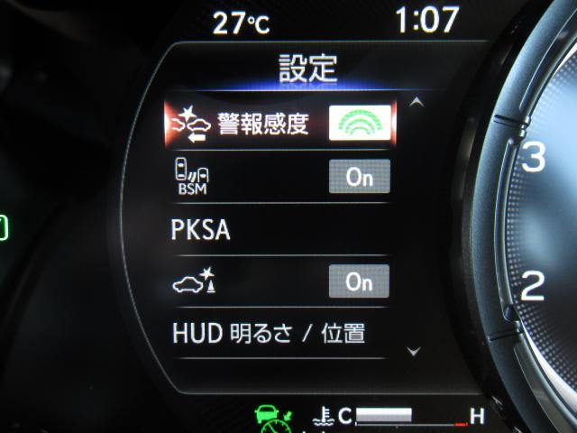 UX250hFスポ4WD 1オナ赤革 パノラV カラーHUD 4WD 1オナ赤革 ベンチ&ヒータS 純ナビ地デジ LSS+ パノラミックV BSM PKSB カラーHUD 禁煙車 Dレコーダ AHS AC1500W ルーフR PBドア 3眼LED 18AW(67枚目)