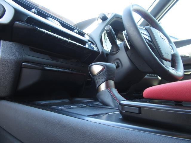 UX250hFスポ4WD 1オナ赤革 パノラV カラーHUD 4WD 1オナ赤革 ベンチ&ヒータS 純ナビ地デジ LSS+ パノラミックV BSM PKSB カラーHUD 禁煙車 Dレコーダ AHS AC1500W ルーフR PBドア 3眼LED 18AW(71枚目)