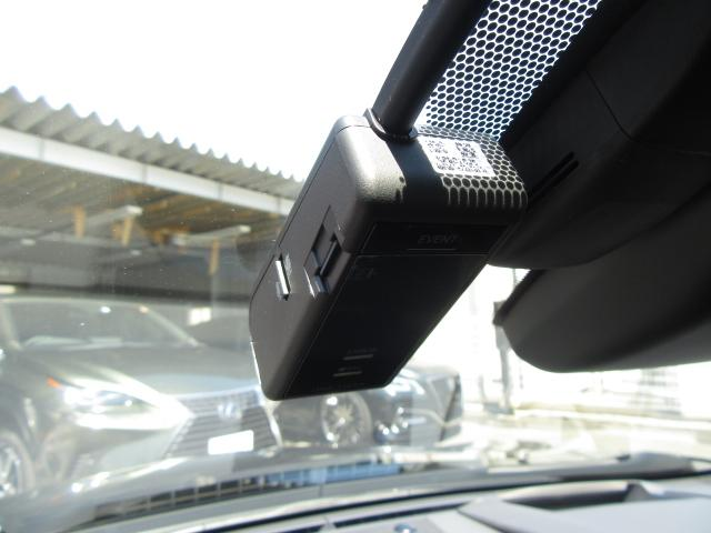 UX250hFスポ4WD 1オナ赤革 パノラV カラーHUD 4WD 1オナ赤革 ベンチ&ヒータS 純ナビ地デジ LSS+ パノラミックV BSM PKSB カラーHUD 禁煙車 Dレコーダ AHS AC1500W ルーフR PBドア 3眼LED 18AW(79枚目)
