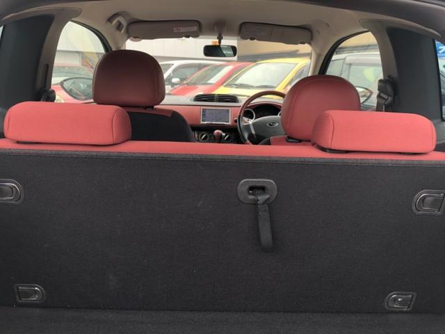 スバル R1 R 4WD レザー&アルカンターラセレクション 地デジナビ