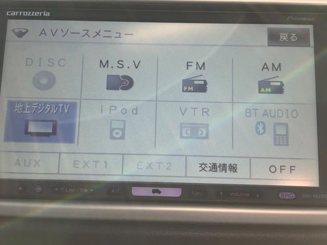 R プレミアムブラックリミテッド フルセグナビ 新品タイヤ(17枚目)