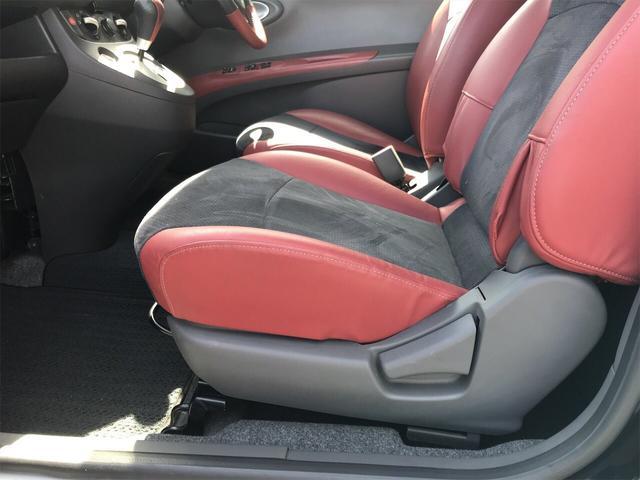 S アルカンターラセレクション 4WD キセノン キーレス(58枚目)