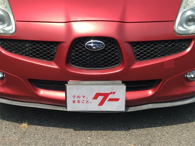 R 5速マニュアル キセノンライト ETC キーレス CD フォグランプ ダブルエアバッグ ABS 純正15インチアルミ(4枚目)