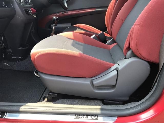 R 5速マニュアル キセノンライト ETC キーレス CD フォグランプ ダブルエアバッグ ABS 純正15インチアルミ(57枚目)