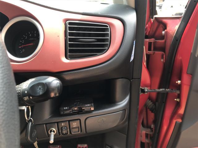 R 5速マニュアル キセノンライト ETC キーレス CD フォグランプ ダブルエアバッグ ABS 純正15インチアルミ(69枚目)