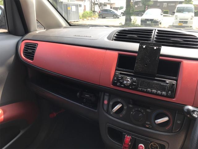 R 5速マニュアル キセノンライト ETC キーレス CD フォグランプ ダブルエアバッグ ABS 純正15インチアルミ(75枚目)