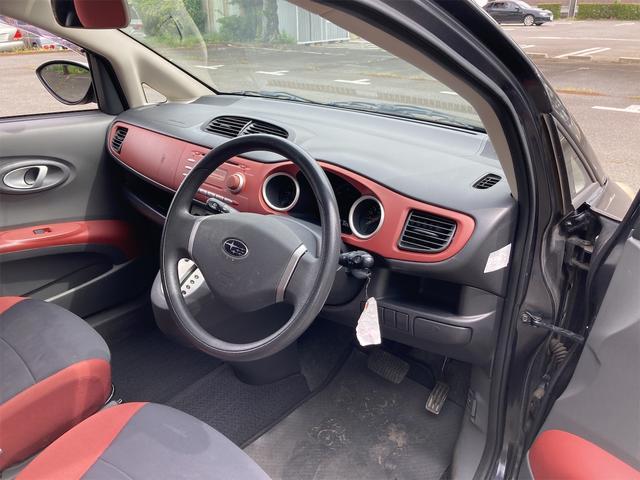 R キーレス CDオーディオ キセノンライト フォグランプ ドアバイザー リアワイパー ABS ダブルエアバッグ エアコン パワーステアリング パワーウインドウ 純正15インチアルミ CVTオートマ車(43枚目)