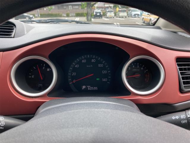 R キーレス CDオーディオ キセノンライト フォグランプ ドアバイザー リアワイパー ABS ダブルエアバッグ エアコン パワーステアリング パワーウインドウ 純正15インチアルミ CVTオートマ車(68枚目)