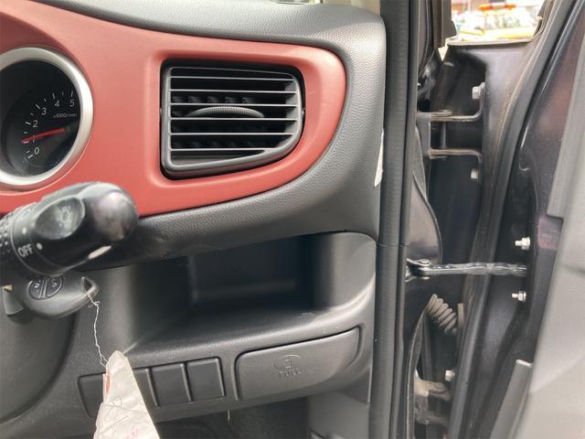 R キーレス CDオーディオ キセノンライト フォグランプ ドアバイザー リアワイパー ABS ダブルエアバッグ エアコン パワーステアリング パワーウインドウ 純正15インチアルミ CVTオートマ車(69枚目)